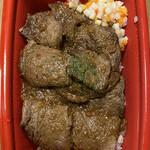 松屋 - 肉は二重になっています。       ステーキというより焼肉くらいの厚み(^^)