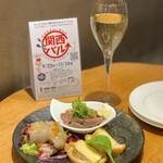 魚deバール ウオチカ。 - 「関西バル限定セット」三種盛り+ドリンク1杯¥1273(税別)