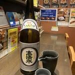 炭焼 豚丼 小豚家 - 日本酒高清水