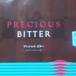 シュガーバターの木 阪急うめだ店 -
