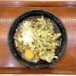 梅もと - 春菊天そば(400円)+生玉子(60円)