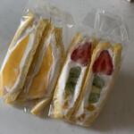パン食菜館 トレトゥール -