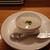 シャンパン食堂のフレンチバル ル・コントワール・ド・シャンパン食堂 - つきだし ゴボウのポタージュ