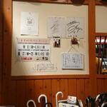 魚路 - 内観(待合室)