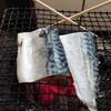 備長炭火ホルモン焼しちりん - 料理写真:サバ塩焼385円