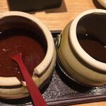 酉しみず - 味噌ソースも ( ´θ`)