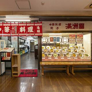 創業から味を守り続けて60年。本場の中華料理をご堪能ください