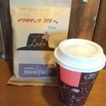 カフェ&デリ ルカ -