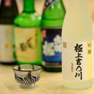 旬の日本酒など、多彩なお飲み物をお食事とご一緒にどうぞ。