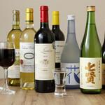 甲州天山 - 山梨県産のワイン・地酒・焼酎 各種取り揃えております!