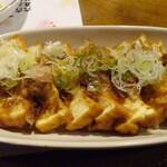 立ち呑みや 元気です - 厚揚げ豆腐のニンニク醤油かけ