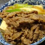 山長 - 肉豆腐