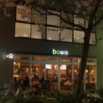 鎌倉bowls - 段葛は桜満開♪