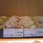 焼き立てパン工房 布田4丁目ベーカリー - あげぱん系