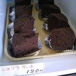 焼き立てパン工房 布田4丁目ベーカリー - ショコラケーキ