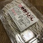 秋山製麺 - 地粉うどん