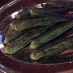 チャコールグリルキョンキョン - 炙り野菜のオクラ