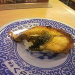 無添くら寿司 - うなぎ(厚切り) 105円 <2012.07.09>