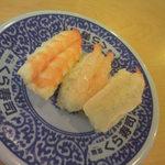 無添くら寿司 - エビ(3貫) 105円 <2012.07.09>