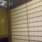 月亭 - 仕切られた個室