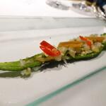"""138219081 - 白身魚のスモークとレモングラスのサラダ """"ヤムプラータクライ"""""""