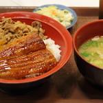 すき家 - うな牛+豚汁・おしんこセット1010円