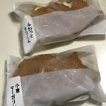 138220507 - バーガーサンド(170円)
