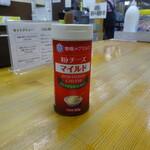 ラーメンJUNJI - 粉チーズのサービス