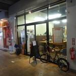 ラーメンJUNJI - 店舗