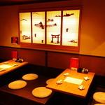 博多 魚頂天 - 落ち着いた雰囲気、ゆったりとお食事を楽しんでください。