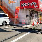 鷹多花 - 駐車場は店前と横にもあります