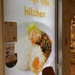 マンゴツリーキッチン -