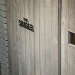 ザ シングル - 恵比寿の隠れ家