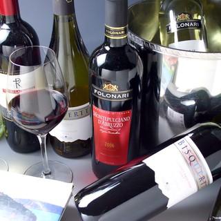 ワインも各種銘柄ご用意いたしております。
