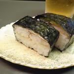 138246695 - 焼きさば寿司