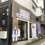 Ramen&Bar ABRI - 外観