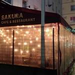 Sakurakafeandoresutoranikebukuro -