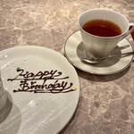 cafe VAVA - バースデーメッセージとダージリンティー