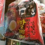 海と - 韓国産 辛ラーメン (2012/07)
