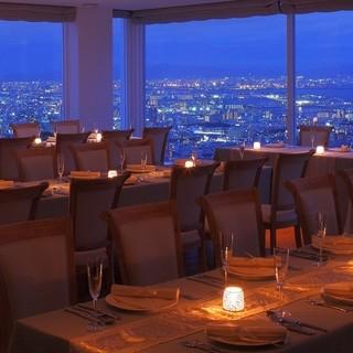 ☆☆夜景が見える本格イタリアンで記念日・誕生日☆☆
