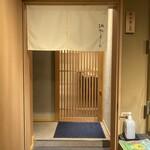 Kichijoujisushishiorianyamashiro -