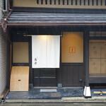 Ayanokoujikaratsu -