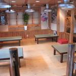 百帝園 - お座敷のお席でゆっくりとお食事をお楽しみくださいませ。