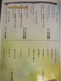 ホテルグリーンプラザ軽井沢 - 浅間