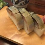 皿そば 渚庵 - 鯖皿(鯖寿司と皿そばのセット)の鯖寿司