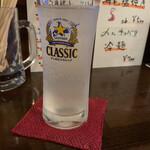 酒肴 女郎花 -