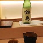 鮨 土方 - ○日本酒・鍋島、佐賀県