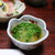 郷土料理 竹の子 -