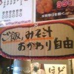13828331 - ランチは650円~ 御飯と味噌汁のお替り自由でコーヒー付(アイスかホット)