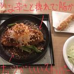 Tonkatsukewaike - 爽快!激辛!麻辣とんかつ膳 1380円             (+香る青じそ御飯へ変更 30円                +小とん汁へ変更 210円 +エビフライ[一本] 250円)             とんかつアップ